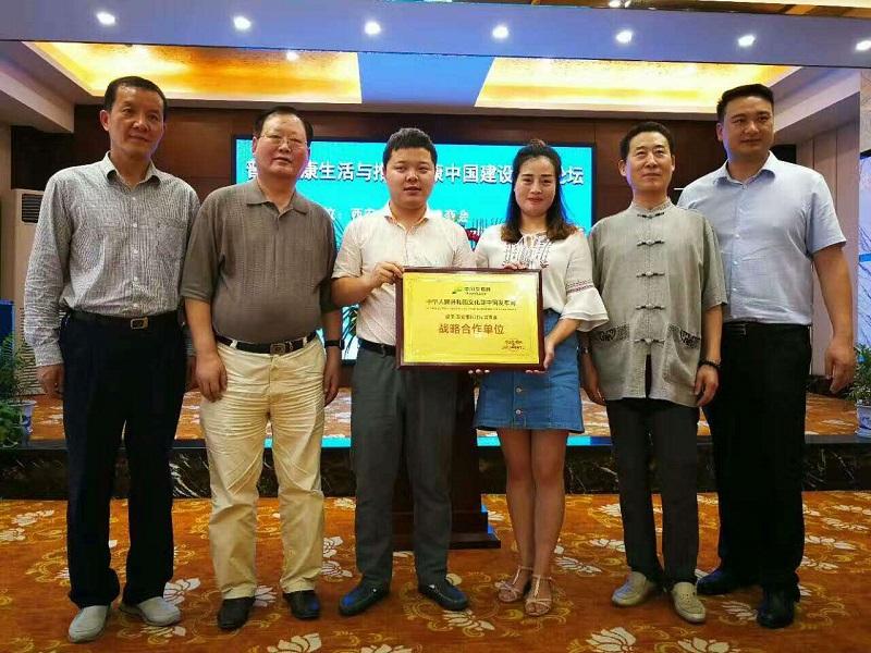 中国发布网与西安市福建福清商会达成战略合作