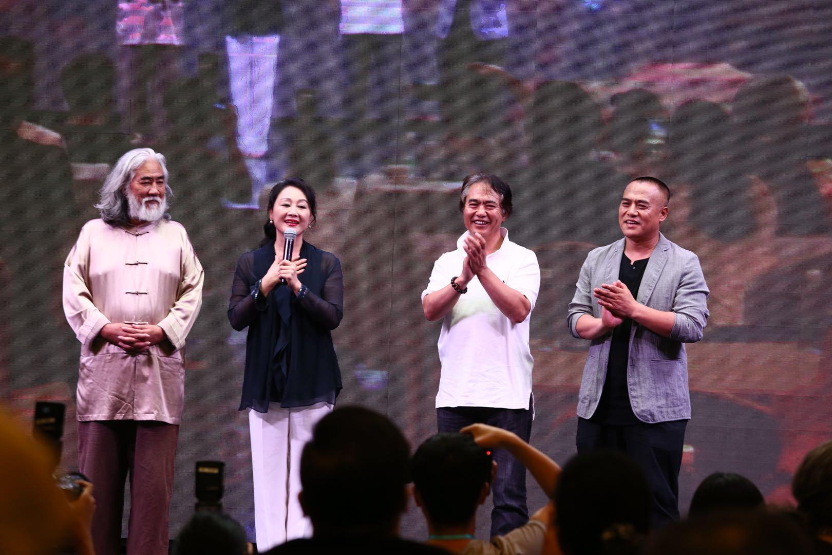 第二届中国银川互联网电影节新闻发布会在京举行
