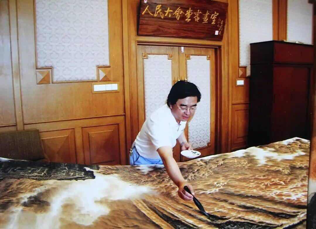 王世利·第二届中国泰山艺术品博览会参展艺术家