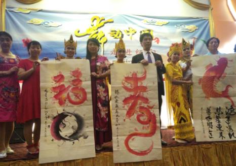 高文清随央视《舞动中国》走进缅甸