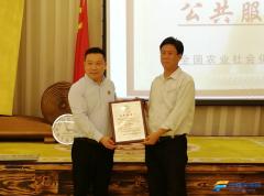 博罗县长宁镇:三安优农公共服务站将为农户免费提供农业技术指导