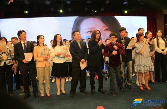 《爱的阳光》助残公益歌曲新闻发布会暨全国传唱活动启动仪式在京举办
