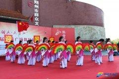 朔州市举办第十届优秀广场舞展演活动