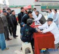 山西省忻州市偏关县举行扶贫日活动