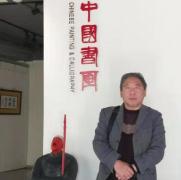 造化于心写古风  老墨拙笔文人画——评论家刘若愚的诗与画之二