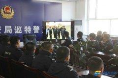 山西大同市巡特警支队集中开展全警冬季实战大练兵