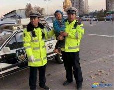 晋中交警支队三大队民警热心帮助走失幼童找到家人