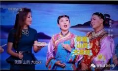 张北地方文化再次荣登央视大舞台