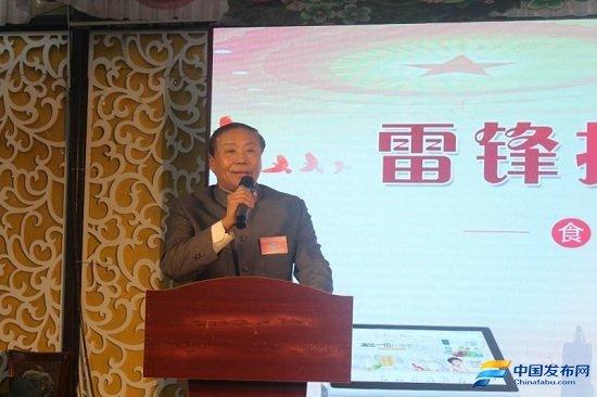 菜宝宝学雷锋食材净化进社区项目推介会暨第五届中国健康长寿专题项目推介会