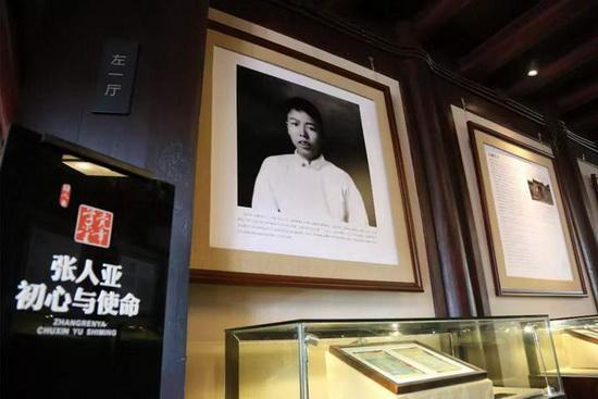 """""""红色霞浦 初心印记""""全国首次革命烈士形象IP征集"""