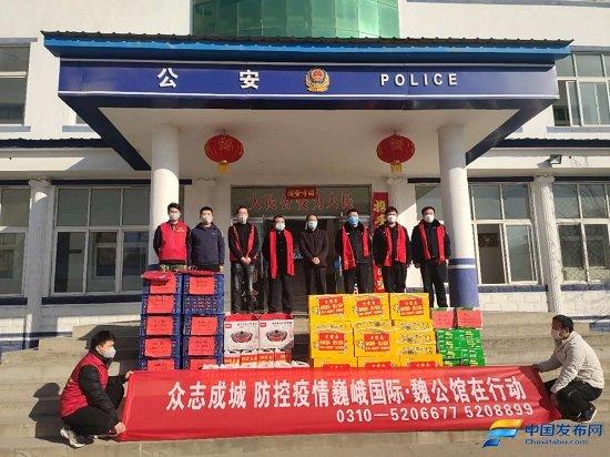 邯郸:众志成城 防控疫情 巍峨国际.魏公馆在行动