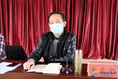 河南:潢川县教体局召开线上教学阶段总结会