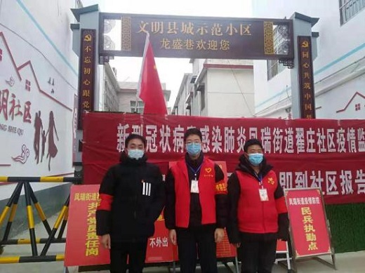 河南方城凤瑞街道青年团员志愿者担当疫情防控生力军