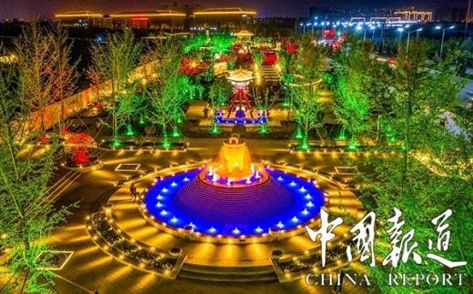 华夏之都文化公园:国际文化公园的标杆