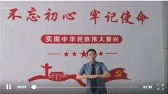 张北县人民检察院干警用歌声祝福天下的妈妈,祝母亲节快乐