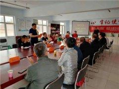 怀安县德益有邻社工服务中心 成立大会在刘家堡村举行
