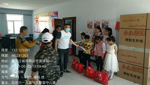 黑龙江省宝清县:关爱留守儿童 他们在行动