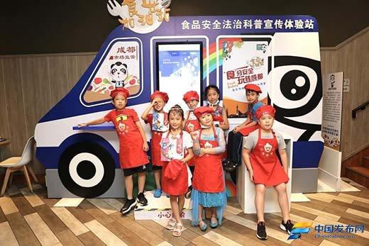 孩子们怎么吃才健康?成都食安营养研学营开课教搭配