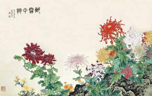 《祥云瑞鹄:纪念朱佩君诞辰100周年艺术文献展》开幕