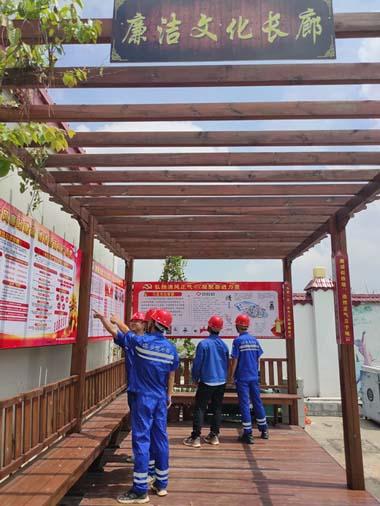 中铁六局广州公司大岗项目部党支部打造廉洁文化长廊助推党风廉政建设
