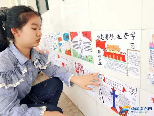湖北宜昌:龙镇小学开展9.18纪念日主题教育活动