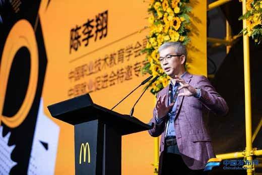 """麦当劳中国投资一亿元启动""""青年无限量""""人才培养计划携手全国逾百所职业院校助力青年就业"""