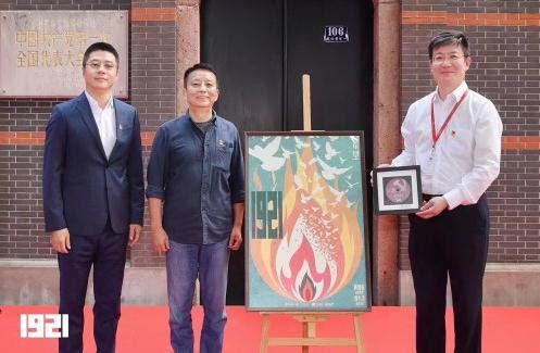 上海召开全市重点文艺创作推进会议《1921》等首批39个重点项目发布
