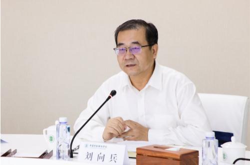 中国劳动关系学院召开后扶贫时代工会帮扶工作转型与创新研讨会
