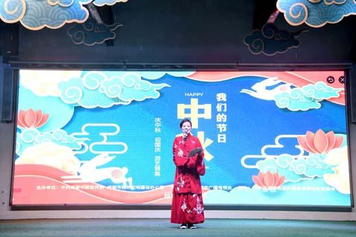 我们的节日•中秋——清源社区庆中秋,迎国庆,游艺雅集