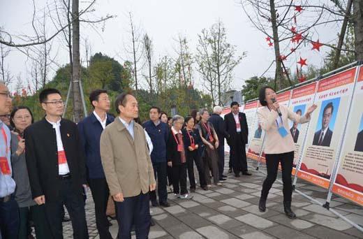 """""""红色精神走进新时代""""全国图片巡展活动在四川蓬溪举行"""