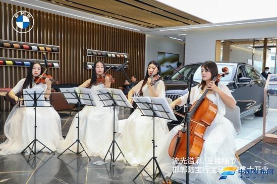 """以客户为中心传递宝马之""""悦"""" 全新BMW领创经销商邯郸市陆宝行宝马4S店隆重开业"""