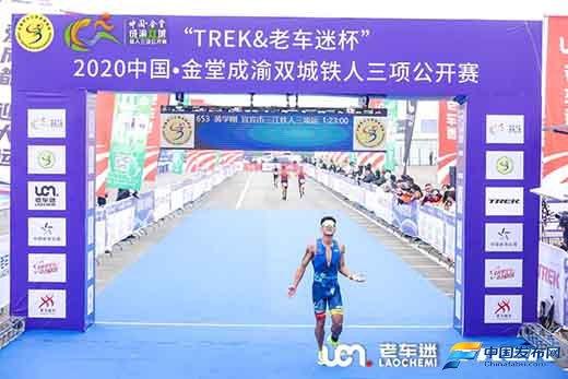 成渝两地首场国家级铁人三项赛事在金堂县鸣锣开赛