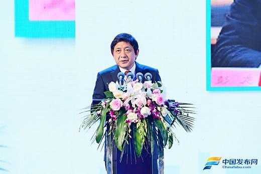 """国际金融科技论坛:向世界发出金融科技的""""中国声音"""""""