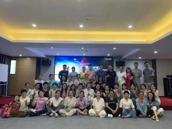 中科康友俱乐部雪涯灵健康管理系统正式上线运营