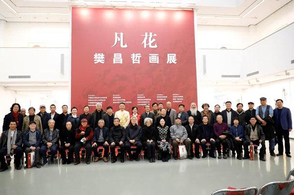 著名画家樊昌哲画展在北京隆重开幕