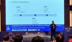 第四范式亮相博鳌亚洲论坛国际科技与创新论坛AI走向普及仍需技术创新