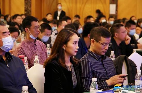 会专家,听前沿,鉴成果!2020中国调味品及预调理食品技术论坛在蓉圆满召开!