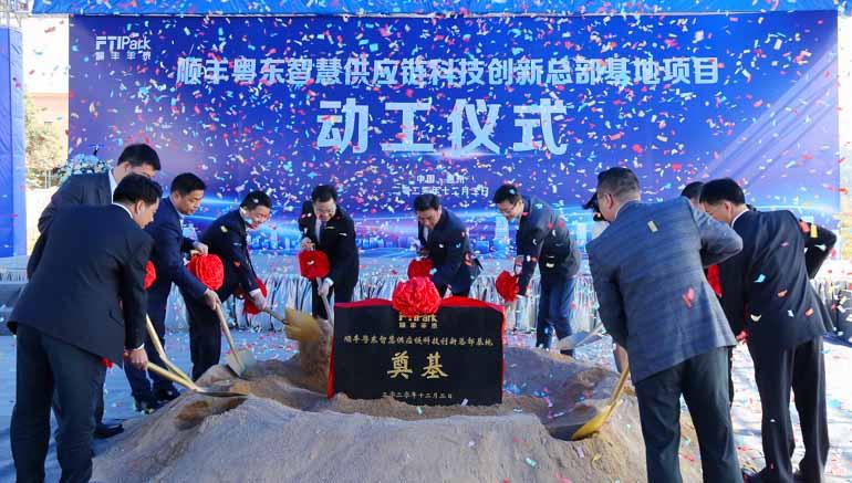 惠州惠城两大项目动工 预计年产值约80亿!