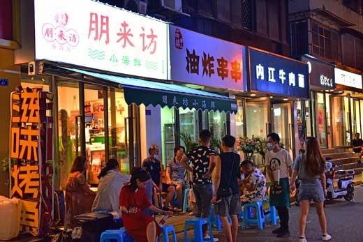 成都夜间风情街区图鉴引领城市生活美学