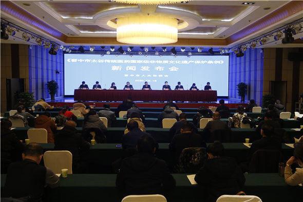 《晋中市太谷传统医药国家级非物质文化遗产保护条例》将于明年1月1日起施行