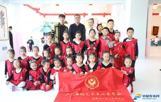 北京慈善义工联合会少儿舞蹈专业委员会年度爱心捐赠公益活动圆满结束