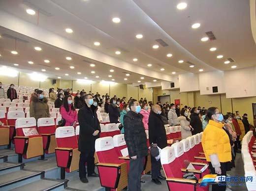 绵阳市涪城区民办教育工会联合会第二次会员(代表)大会召开
