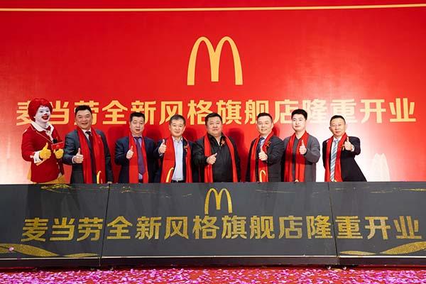 麦当劳新疆首发,全新旗舰餐厅双店齐开