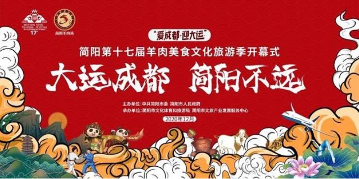 """冬至节""""海底捞""""全球近600家门店免费派送羊肉汤"""