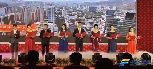 西宁:城东区迎新年诗歌朗诵会成功举办