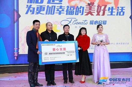 惠州市环卫工人和自闭症儿童家庭收到大礼包, 总价值36.9万元