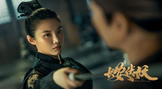 《长安伏妖》1月8日全国上映五大看点揭秘东方玄幻巨制