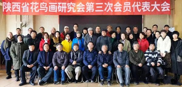 刘龙刚先生当选新一届陕西省花鸟画研究会副会长