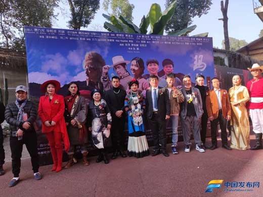 电影《玛达咪》在蓉举行新闻发布会真实故事感动观众