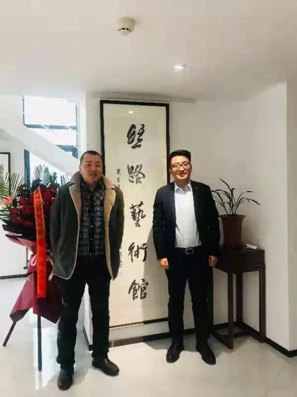 《清风呈瑞》迎春书画展2021在西安丝路艺术馆举办